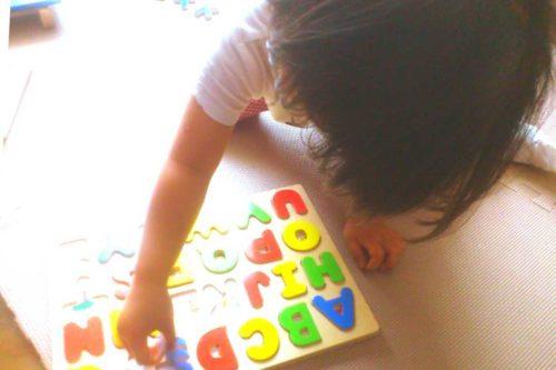 バイリンガル子育て 言語発達の順序