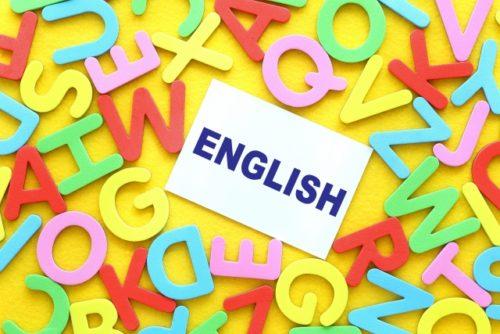 英語モード